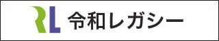 四谷会場「事業承継・再生」